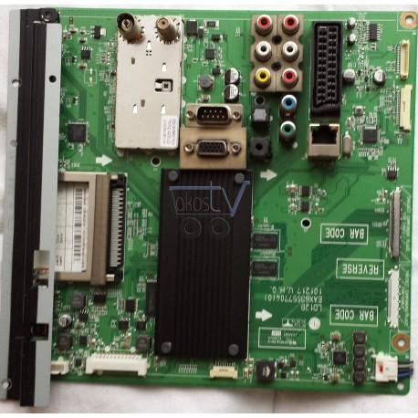 EAX63557704(0) EBT61374360